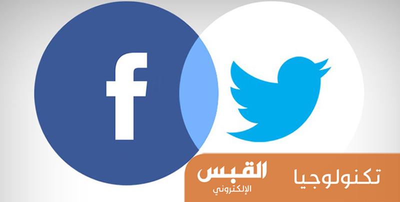 مصر الأولى عربياً في استخدام «فيسبوك» و«تويتر»