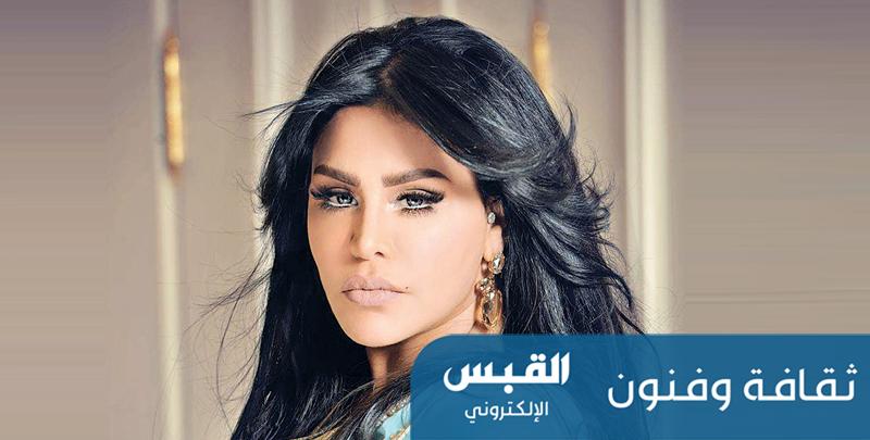 أحلام في الرياض 21 الجاري