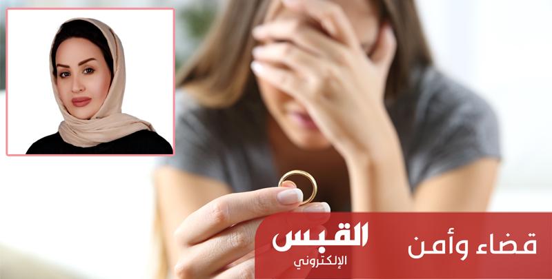 نفقة الزوجة الوافدة أقل من المواطنة.. لهذه الأسباب