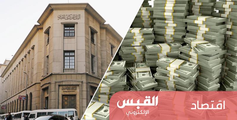 92 مليار دولار دعم خليجي للقاهرة منذ ثورة 25 يناير