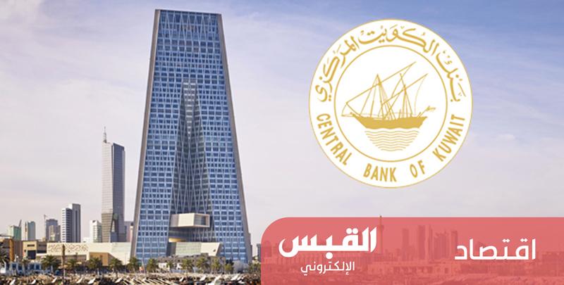 «المركزي» يزوّد البنوك بأوراق نقدية جديدة