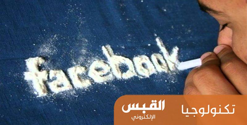 مراقبو محتوى فيسبوك.. يتعاطون المخدرات