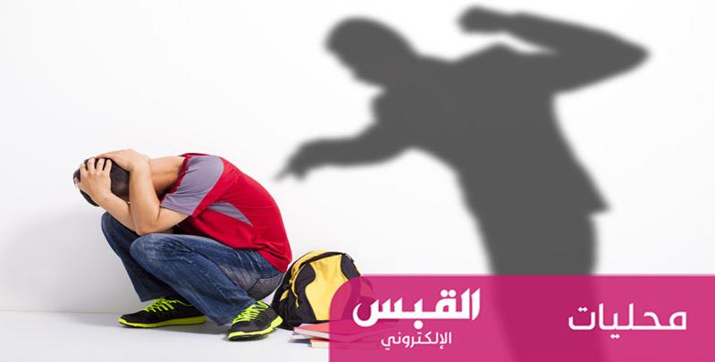 إصابة تلميذ في «هوشة»