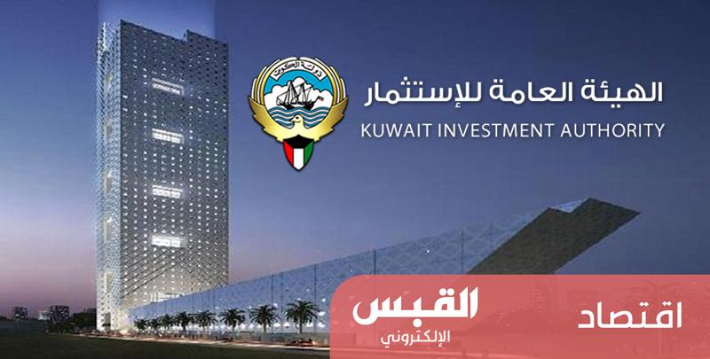 هيئة الاستثمار: الإفصاح عن البيانات يتطلب تعديلاً قانونياً