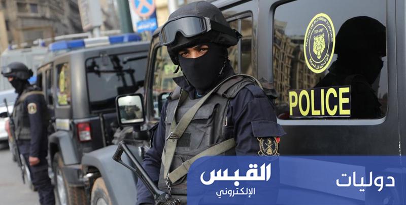 الجيزة: 7 قتلى وإصابة شرطيين في مشاجرة