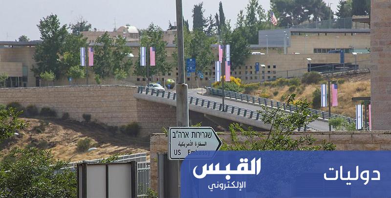 تنديد فلسطيني بدمج قنصلية أميركا في القدس بسفارتها