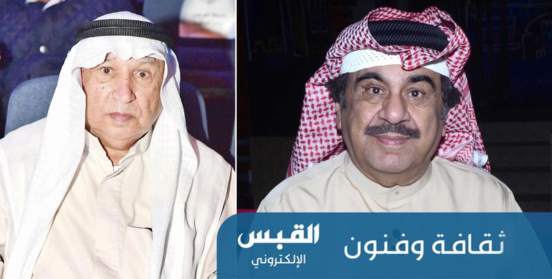 «الكويت مركز عربي» تحتفي باسم عبدالحسين عبدالرضا