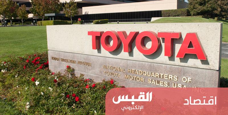 «تويوتا» تعلن زيادة استثماراتها في الولايات المتحدة