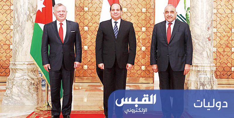 القمة الثلاثية بحثت التعاون الإستراتيجي والاقتصادي