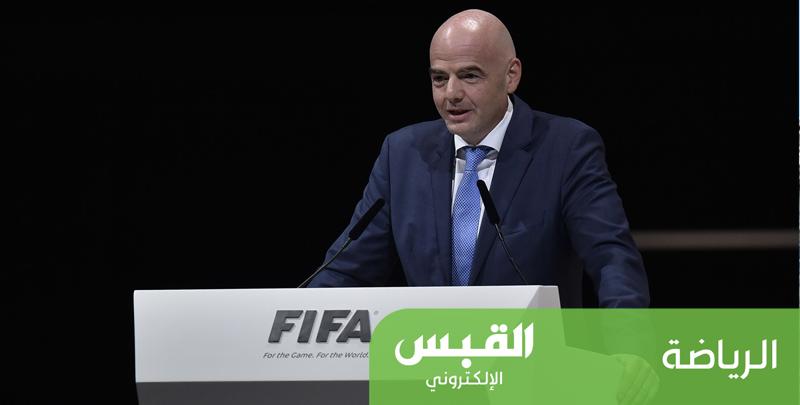 «فيفا» يؤجل البت في زيادة عدد منتخبات مونديال 2022