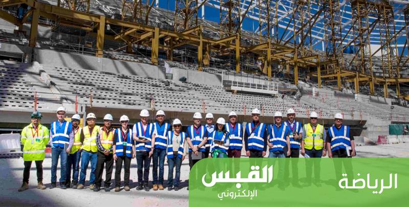 خبراء من قطر و«فيفا» يقيّمون 4 استادات مونديالية في الدوحة