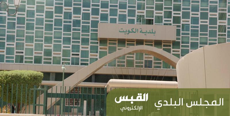 البلدية: تخصيص 1376م2 لإقامة برج في «عوهة»