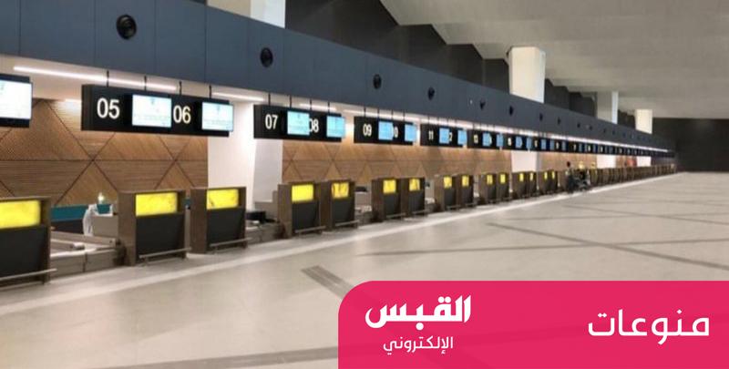 فلبينية تضع مولوداً في مطار الكويت