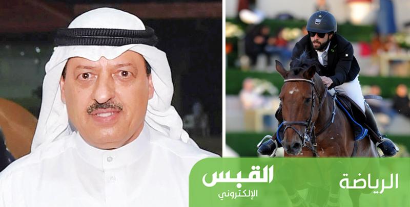انطلاق بطولة نادي الكويت لقفز الحواجز
