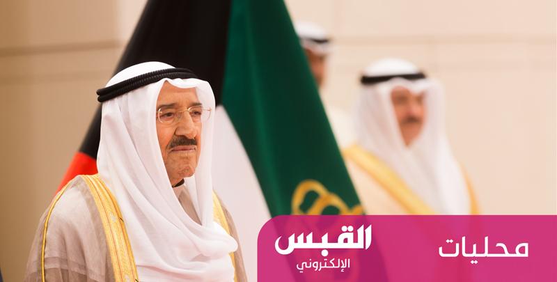سمو الأمير يهنئ المواطنين والمقيمين بعيد الفطر