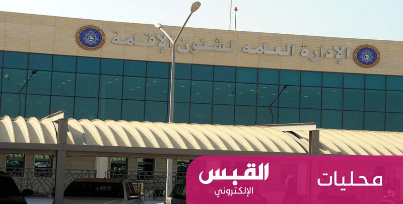 ٦٥ سائقًا مصريًا ضحايا جدد لتجار الإقامات