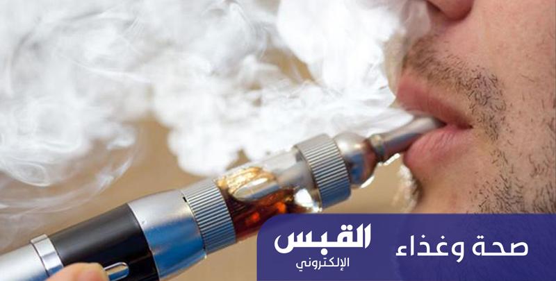 السجائر الإلكترونية تتسبب في خسارة شركات التبغ