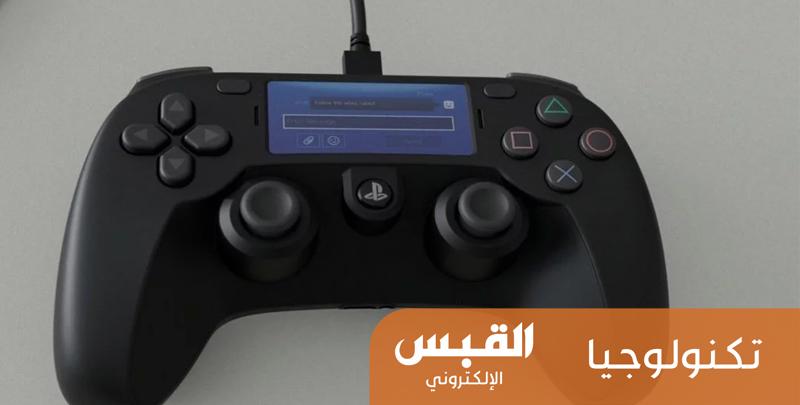 تسريب صورة على «تويتر» لوحدة التحكم في PlayStation 5 الجديد