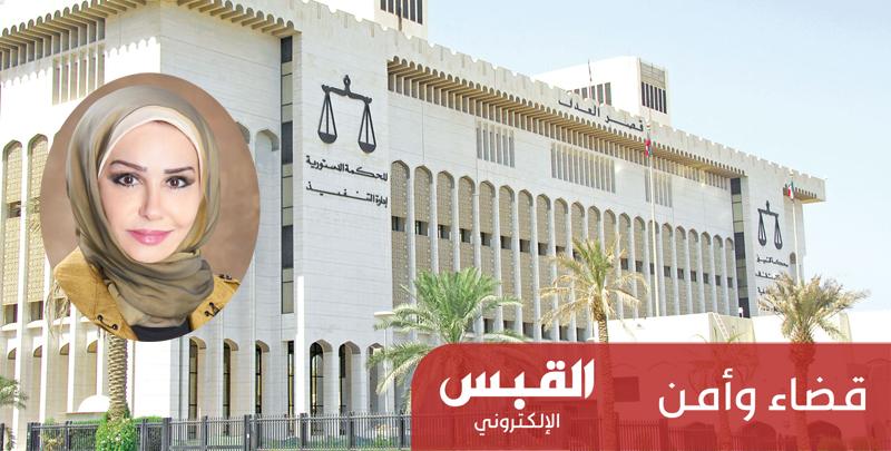 الاستئناف تلغي حكم حبس موظفة 3 سنوات