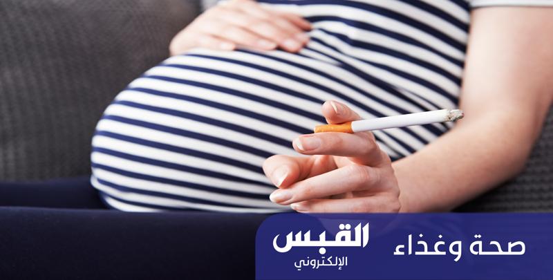 التدخين يعرض الرضع لخطر الموت المفاجئ