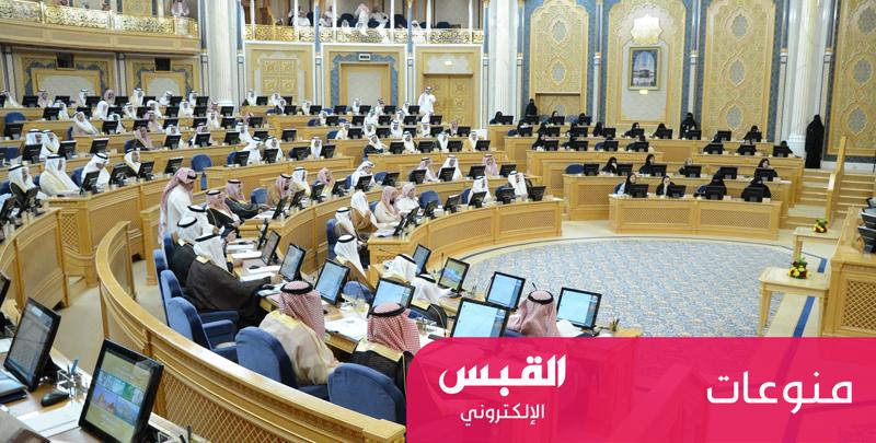 السعودية: إذن الولي لإنهاء شؤون المرأة قائم