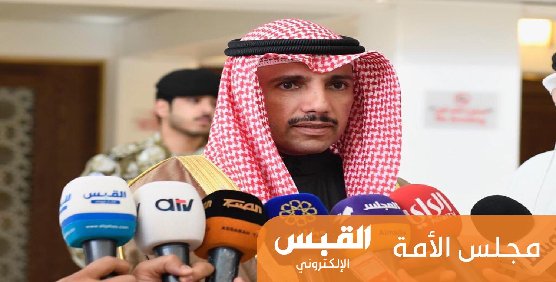 الرئيس الغانم يشيد بمضامين كلمة سمو الأمير في القمة العربية