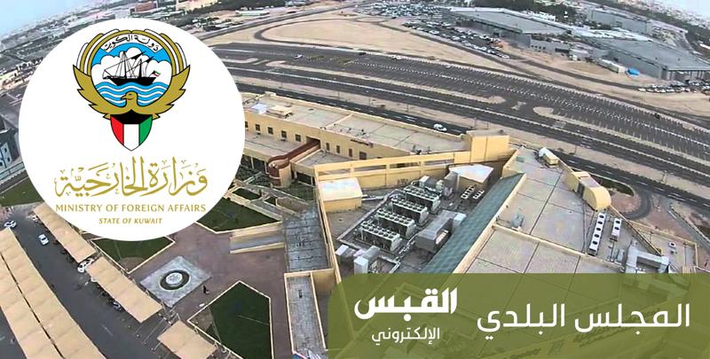 القنصلية المصرية و3 سفارات إلى غرب مشرف