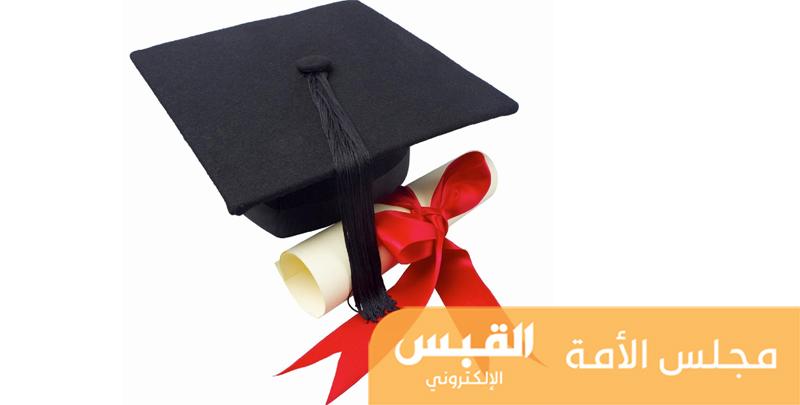 «اللجنة التعليمية»: قانون خاص لاعتماد الشهادات الجامعية