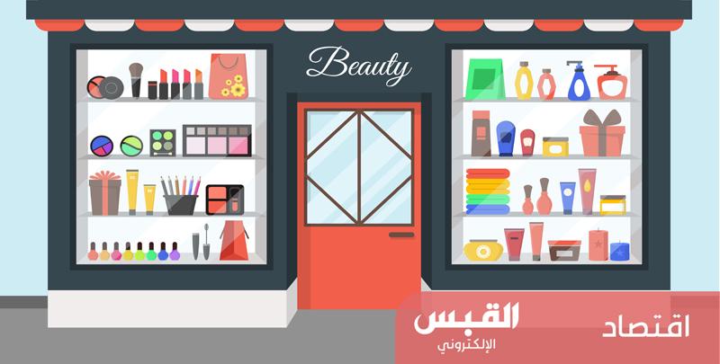 رغم الأزمات الاقتصادية.. سوق مستحضرات التجميل لم يتأثر