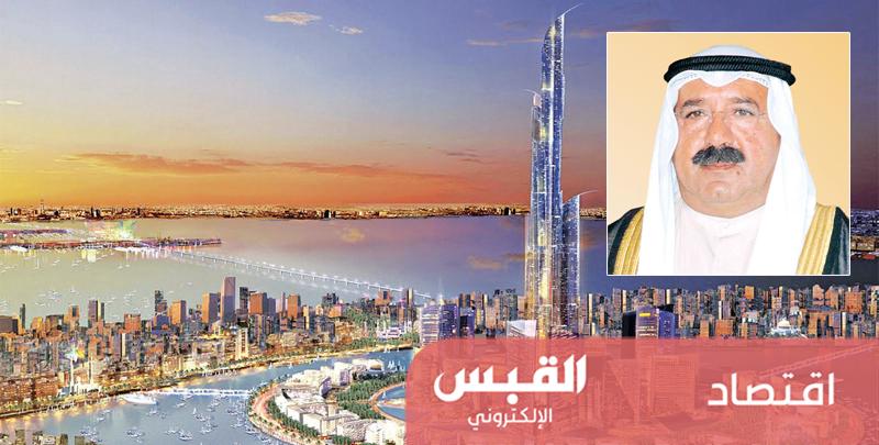«القبس» تنشر مشروع قانون إنشاء إقليم الحرير
