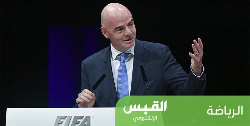 لجنة للتأكد من جهوزية الكويت لاستضافة بعض مباريات المونديال