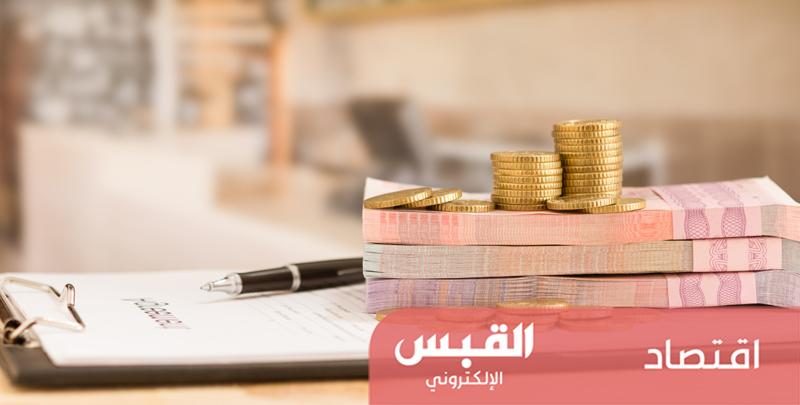 البنوك تناقش إسقاط القروض وتعديلات «العمل» مع غرفة التجارة