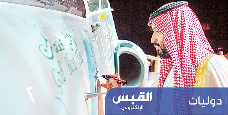 ابن سلمان يُدشن طائرة تدريب نفاثة سعودية