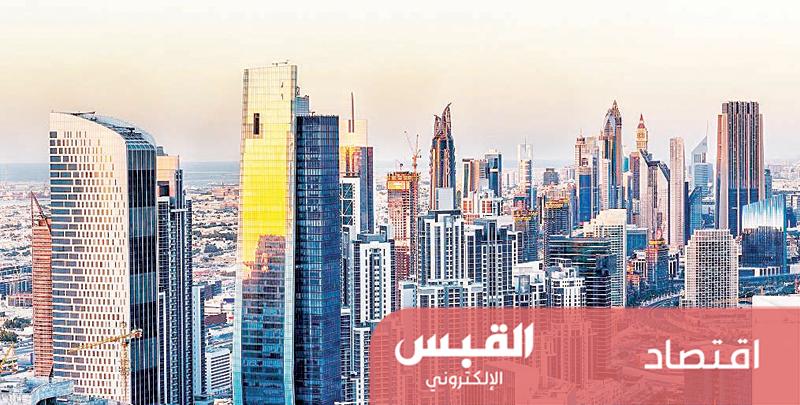 الأسواق العقارية في الخليج تبحث عن كل ما هو استثنائي