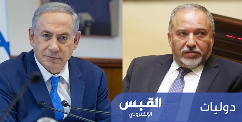 الأحزاب الإسرائيلية تتصارع على الحقائب الوزارية