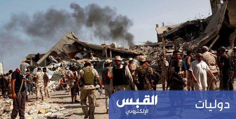 حرب ليبيا تهدد بأزمة عالمية
