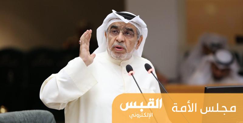 تمكين «المحاسبة» من رقابة «الكويتية للاستثمار»