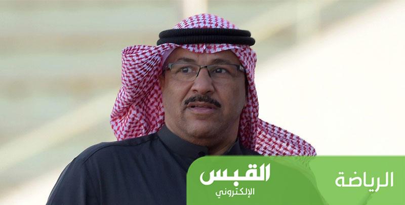 مؤجلة الكويت وكاظمة الخميس