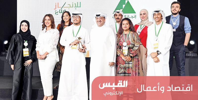 «زين» تُشارك بتكريم الفائزين في «برنامج الشركة»