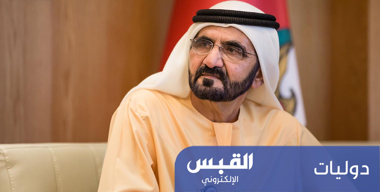 محمد بن راشد لـ«الشباب العربي»: الإمارات كانت وستبقى بلدكم