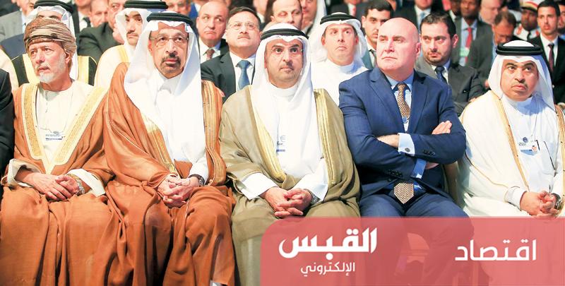 الحجرف: رؤية الكويت 2035 في «دافوس 2020»