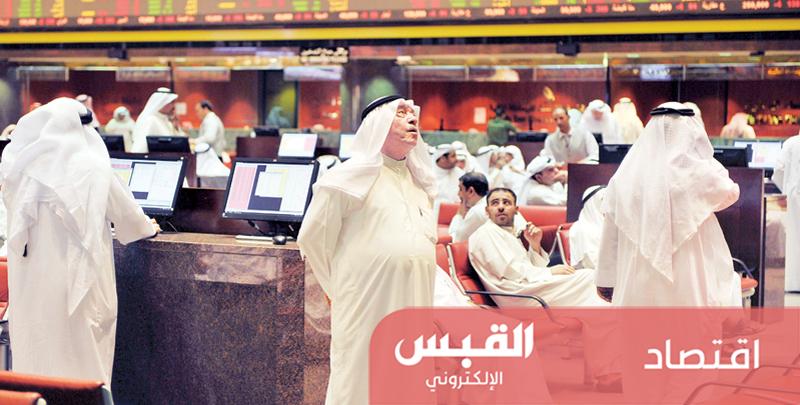 مجلس الوزراء يحسم قراره بشأن احتياطي «هيئة الأسواق» الأسبوع المقبل