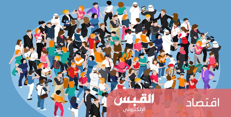 الشباب العربي يدعو حكومات إلى التركيز على القضايا الاقتصادية