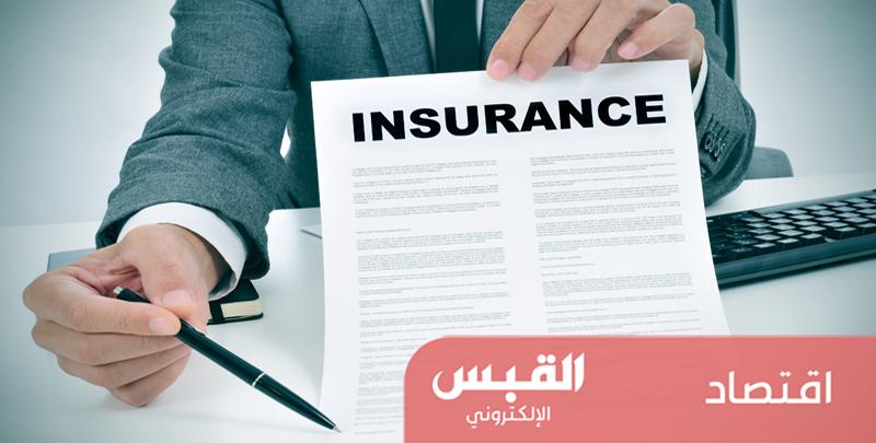 «القبس» تنشر قائمة شركات التأمين المهددة بالإيقاف