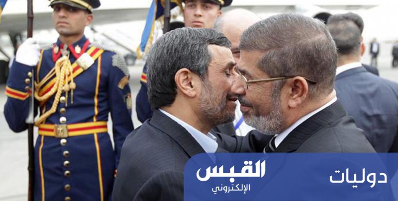 النيابة المصرية: مرسي عميل للحرس الثوري الإيراني