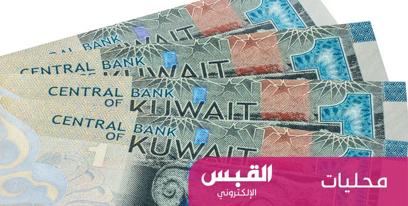 مواطن «أمين» يُعيد حقيبة بها 10 آلاف دينار إلى وافد سوري