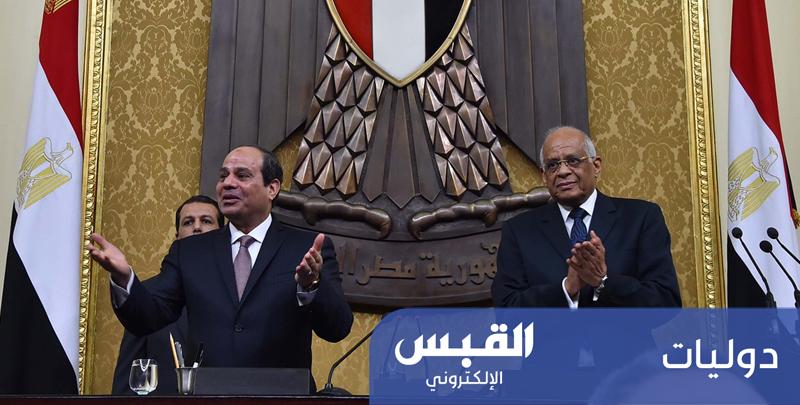 البرلمان المصري يصوت الثلاثاء على «استمرار السيسي حتى 2030»