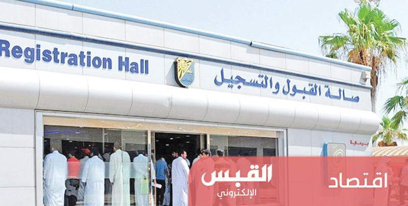 «الشال»: سوق العمل أخطر مؤشرات مرض الاقتصاد الكويتي