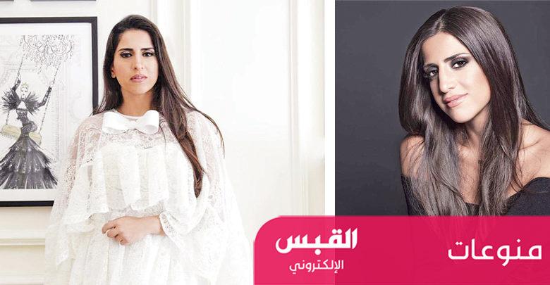 ee7ba78ce مُصمّمو أزياء عرب يضعون بصماتهم العالمية