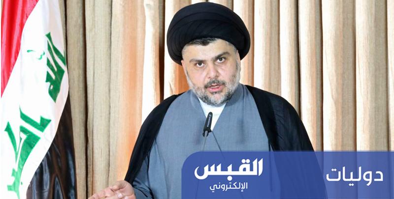 الصدر لـ«الحشد»: أهالي العراق أولى بالإغاثة